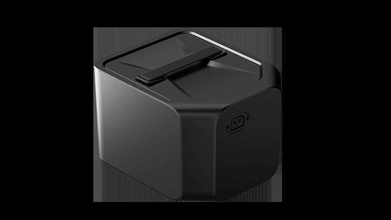 bateria extraible