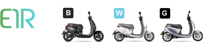 e1r-colores-de-motos