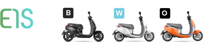 E1S-y-colores-de-motos